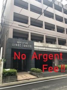 外観 No Argent fee !!